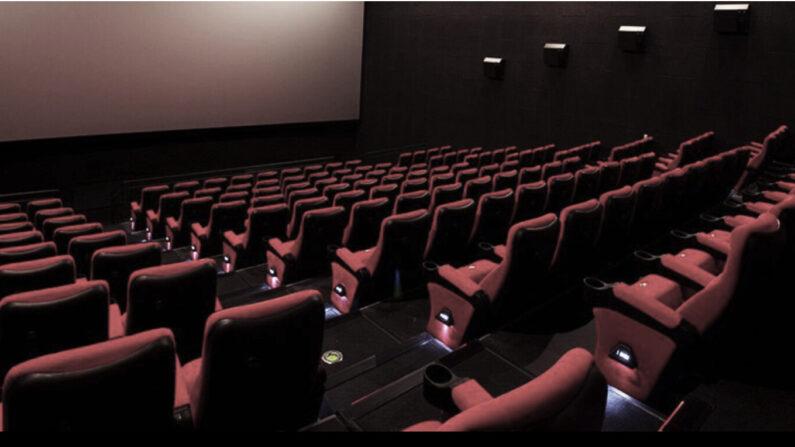 극장에 관객이 없는 모습 | CGV 제공