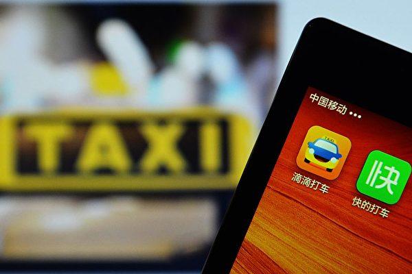 지난 4일 중국 인터넷정보판공실(網信辦)이 디디추싱 앱을 삭제하라는 명령을 내린 후 그로 인한 후폭풍이 거세지는 추세다.   STR/AFP/Getty Images