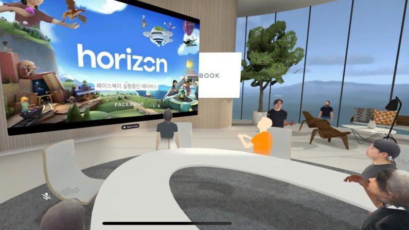 페이스북이 6일 VR 플랫폼 '오큘러스 퀘스트'를 이용해 가상 공간에서 기자회견을 열었다. 사진은 페이스북 VR 기자간담회.   페이스북 코리아 제공/연합