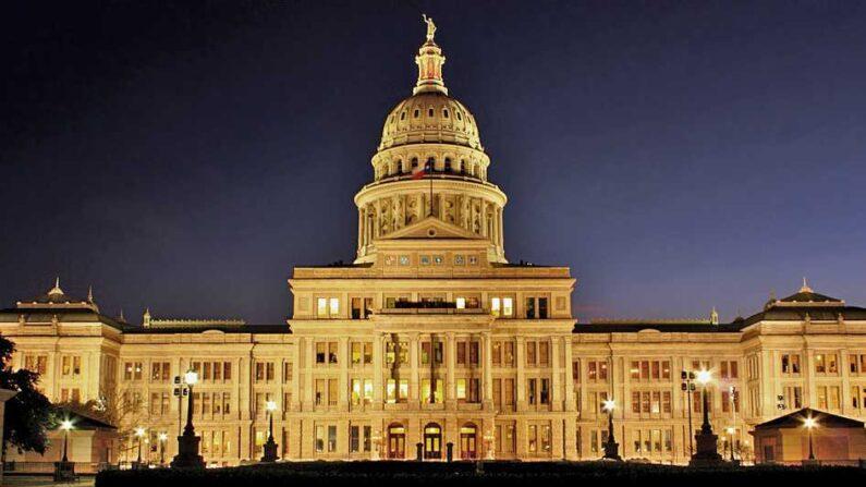 텍사스 주의회 상원 의사당 | Kumar Appaiah via Wikimedia Commons