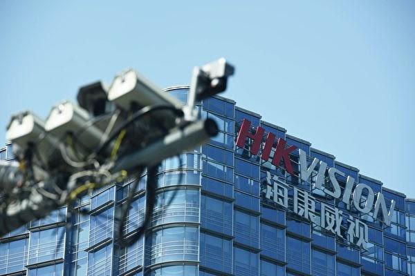 중국의 감시카메라 기술업체인 하이크비전의 최대주주는 중국 국영군수업체 중국전자기술집단공사(CETGC)이다. | STR/AFP/Getty Images