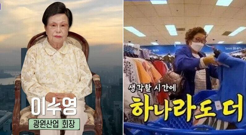 [좌] tvN '유 퀴즈 온 더 블럭', [우] TV조선 '와이프 카드 쓰는 남자'