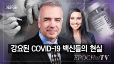 """바이든 """"필요하다면 가가호호 방문해야 한다""""…COVID-19 백신 접종 방문형 캠페인?"""