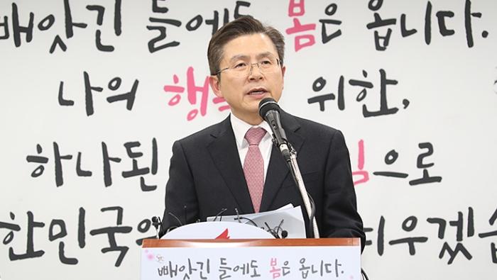 """황교안, 4·15 총선 부정선거 의혹에 """"특검 도입해야"""""""