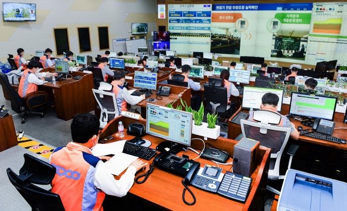 한국전력공사 여름철 전력수급 비상훈련 모습   한전 제공