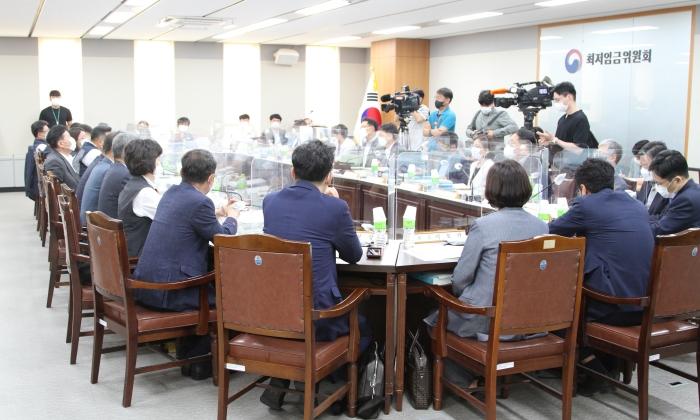 최저임금위원회 전원회의   최저임금위원회 제공