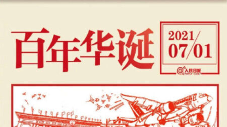 """中 출신 아이돌, 중국공산당 100주년 축하글…누리꾼들 """"불매 운동 벌여야"""""""