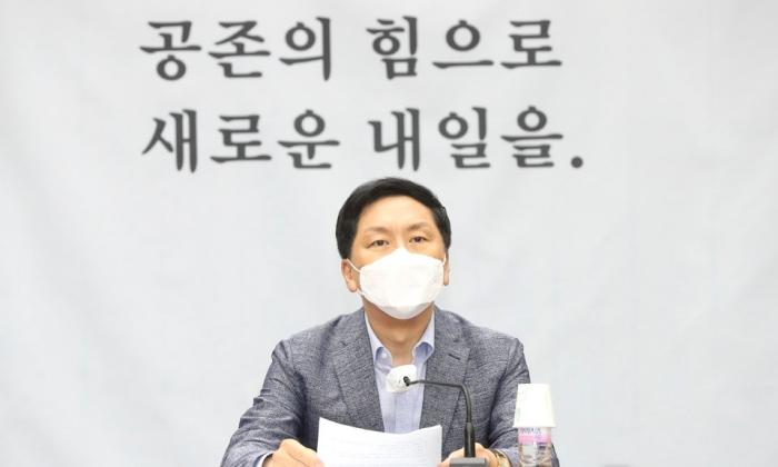 김기현 국민의힘 원내대표 | 국민의힘 제공