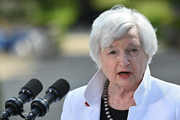 재닛 옐런 미국 재무장관이 지난 6월 5일 G7 재무장관 회의 후 기자회견에서 발언하고 있다.   Justin Tallis - WPA Pool/Getty Images연합