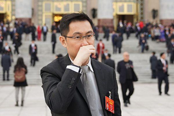 지난 3월 8일, 마화텅 텐센트 CEO가 중국 공산당 제13차 전국회의에 참석했다.   Lintao Zhang/Getty Images