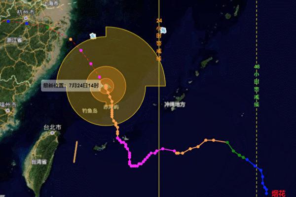 태풍 '인파' 경로에 눈길…대만 향하다 90도로 틀어 중국 직격