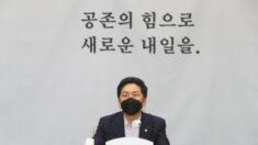 """김기현 """"북한, 상왕처럼 명령…文정부 굴종 태도 탓"""""""