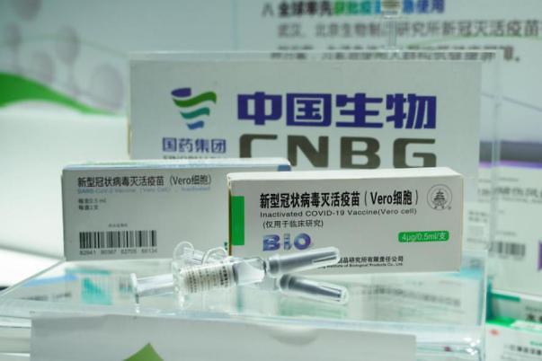 중국 시노팜의 백신   웨이보