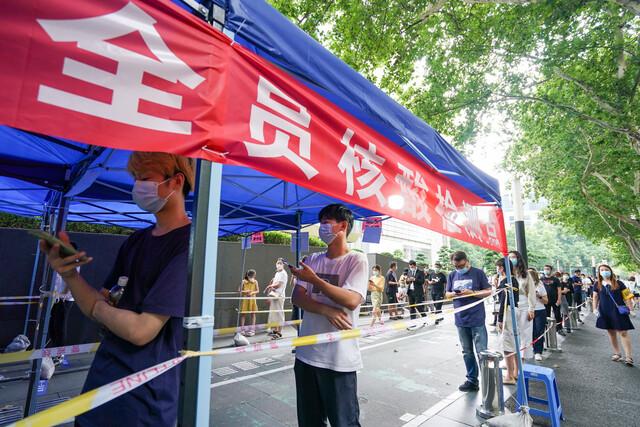 중국 난징발 델타 변이 급속 확산...중국산 백신 효능 실종