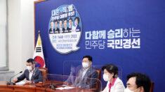 與 지도부, '한미연합훈련' 두고 범여권 의원 74명과 충돌