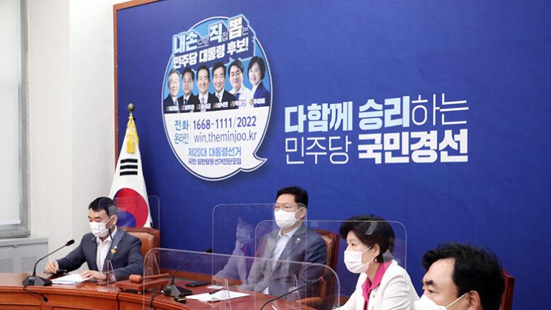6일 오전 국회 당대표회의실에서 열린 더불어민주당 최고위원회의 모습ㅣ더불어민주당 제공