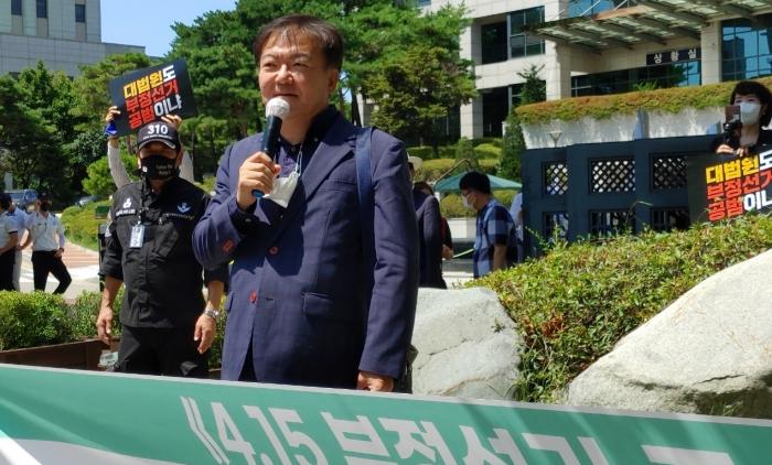 민경욱 전 미래통합당(현 국민의힘) 의원이 10일 고소인 조사에 앞서 인천지검 앞에서 기자회견을 열었다.   에포크타임스