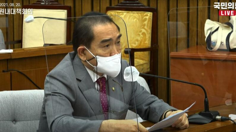 20일 원내대책회의에서 발언하는 태영호 의원 | 오른소리 캡처
