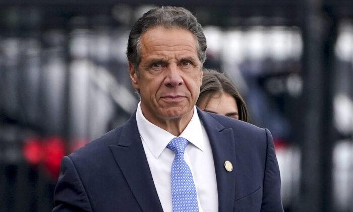 앤드루 쿠오모 미국 뉴욕주지사가 10일(현지시간) 사퇴 의사를 밝혔다. | Seth Wenig/AP Photo/ 연합