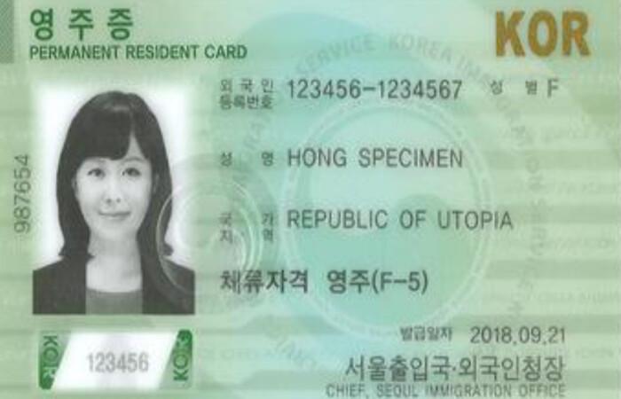 [특집탐사 ➁] 국내 외국인 투표권자 12만여 명…78%가 중국인