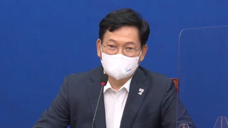 20일 더불어민주당 최고위원회의에서 송영길 당대표가 발언을 하고 있다.ㅣ델리민주 캡처