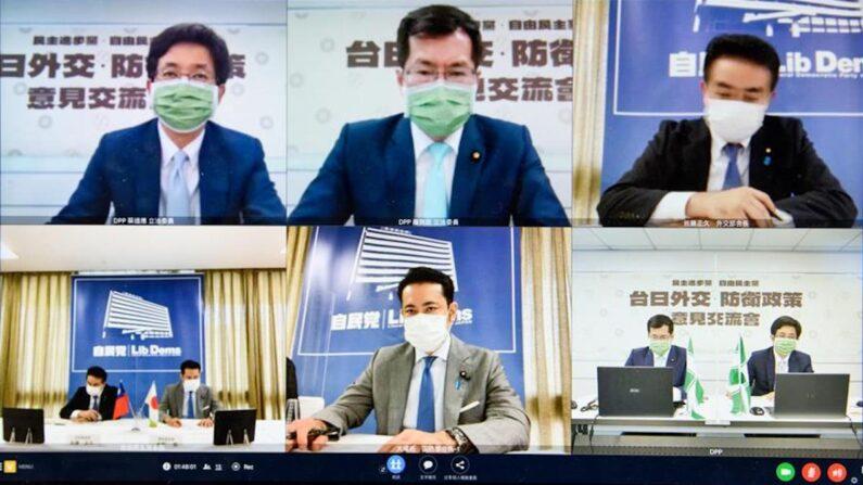 일본 자민당과 대만 민진당 의원들의 2+2 외교, 안보 온라인 회담을 진행 중이다.   중앙사