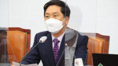 """김기현 """"정치권까지 손 뻗친 간첩활동, 국민들 상상이나 했겠나"""""""