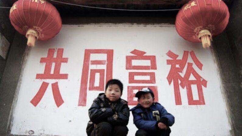 시진핑 중국 국가주석은 지난 17일 중앙재경위원회 회의를 열고 공동부유 개념을 내세우며 부의 재분배 방침을 발표했다. | 에포크타임스