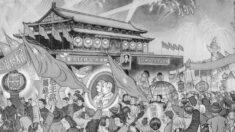 [e북] 공산당이 일어선 역사는 전 세계 사악을 집대성한 과정