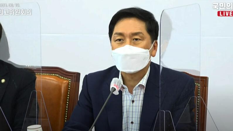 19일 최고위원회의에서 발언하는 김기현 국민의힘 원내대표 | 오른소리 캡처