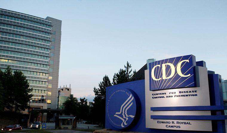 미국 조지아주 애틀랜타의 질병통제예방센터 본부   로이터/연합