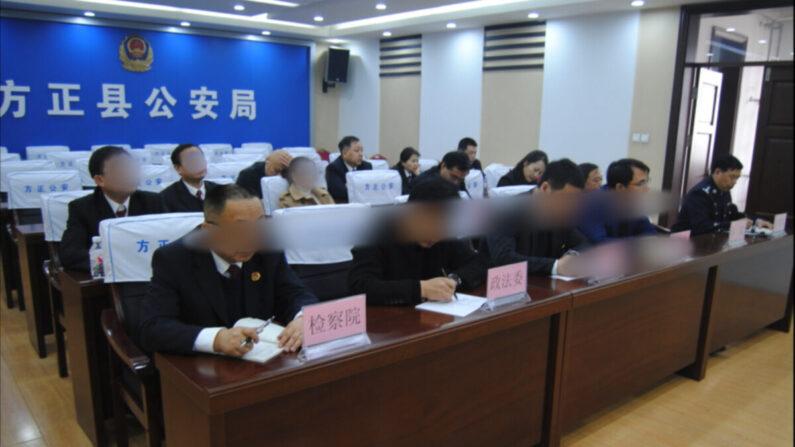 중국 하얼빈시 방정구 공안국의 온라인 여론부대 내부 사진. 촬영 날짜와 정확한 장소 등은 공개되지 않았다. | 에포크타임스에 제보