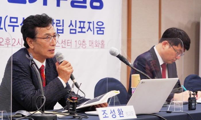 조성환 경기대 교수[좌] 도태우 변호사[우] | 이유정/에포크타임스
