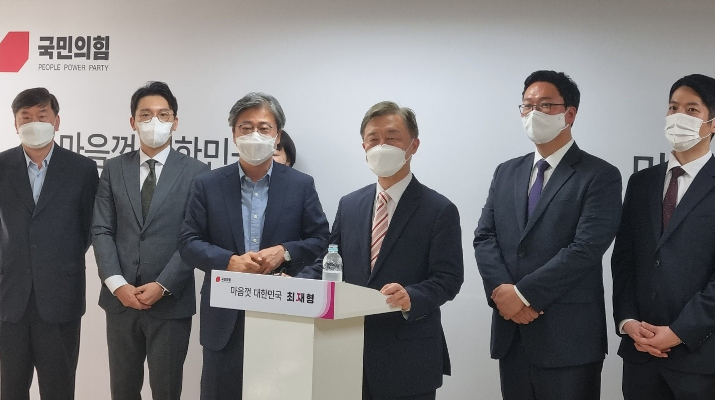 '열린캠프' 차린 최재형, 북한 김여정 담화 강력 비판