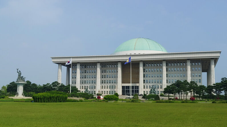 여의도 국회의사당   에포크타임스
