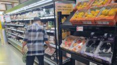 달걀 가격 57% 올라…소비자물가 4개월 연속 2%대 상승