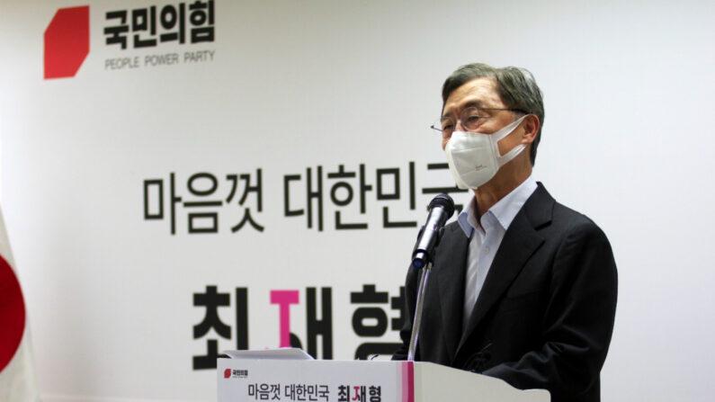 12일 기자회견에서 발언하는 최재형 예비후보 | 최재형 캠프 제공