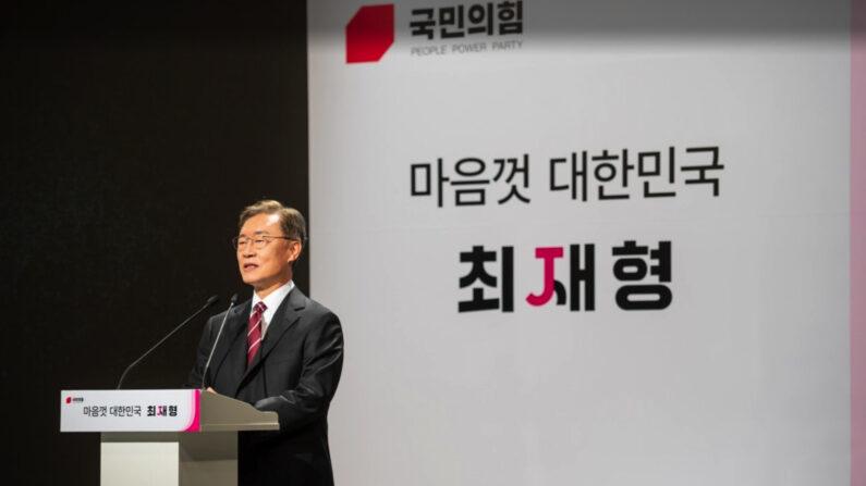 최재형 후보 공보팀 제공