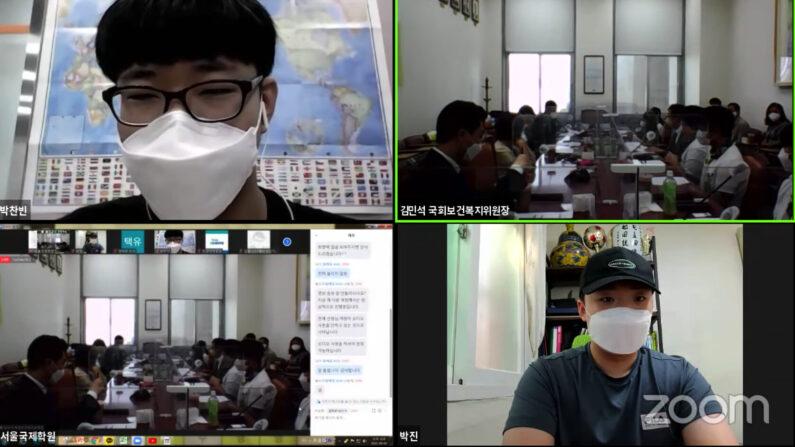 9일 열린 '다문화 2세대, 그들의 이야기를 듣다 정책 토론회' | 줌 화면 캡처