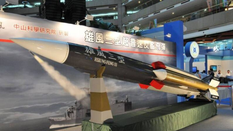 슝펑-3 초음속 대함미사일 |  대만 국가중산과학연구원 캡처/연합