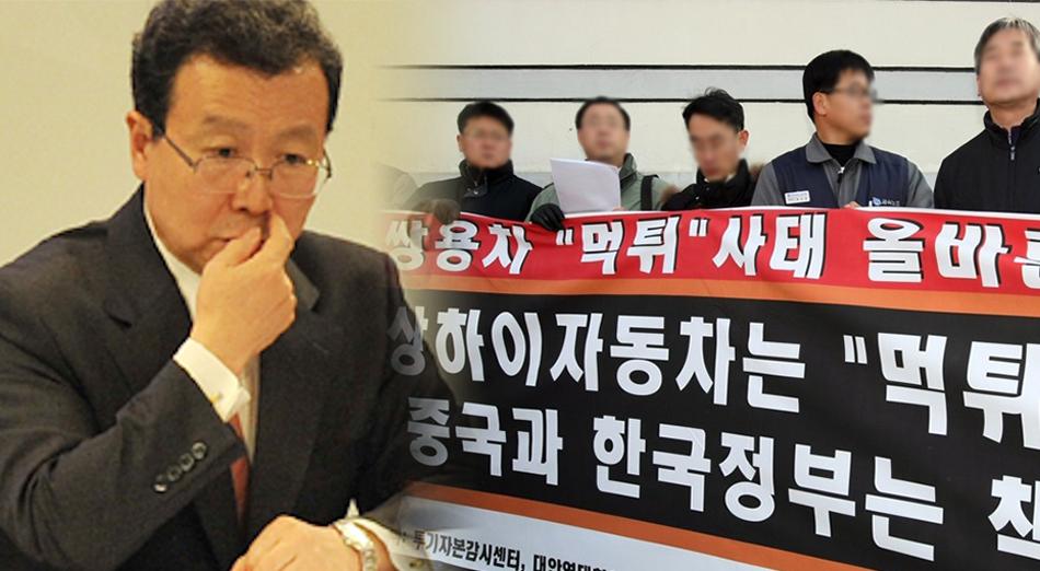 [역대 주한 중국대사 列傳⑥] 한국대사로 부임한 일본통…청융화 5대 대사