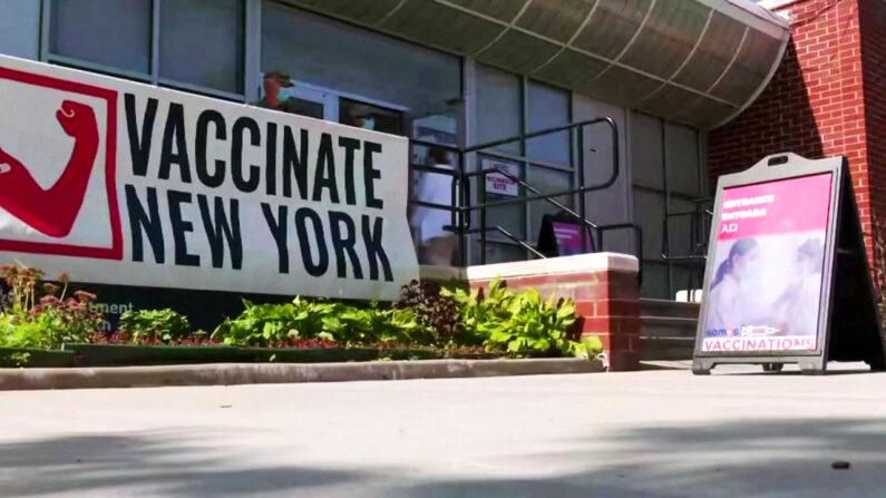 뉴욕에 걸린 백신 접종 홍보 현수막 | 연합 캡처