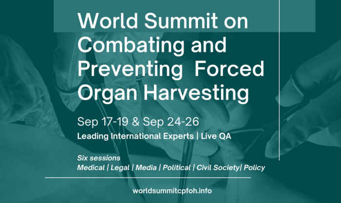 '강제 장기 적출' 근절 위한 국제 세미나 개막