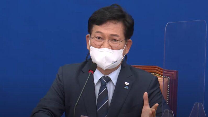 10일 국회에서 열린 더불어민주당 최고위에서 송영길 대표가 발언하고 있다.ㅣ델리민주 캡처
