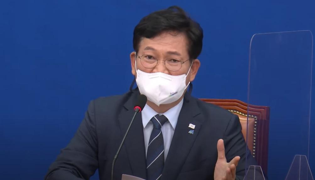 """송영길 """"'누구나집' 제도, 언론 잘 이해 못 해"""""""