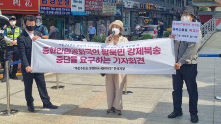 """韓·美 북한인권단체 """"中, 탈북민 강제북송 중단해야"""""""