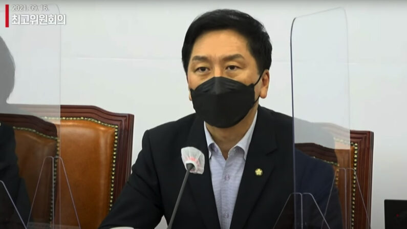 16일 오전 국민의힘 최고위원회의에서 발언하는 김기현 원내대표 | 오른소리