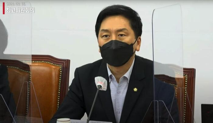"""김기현 """"文, UN 총회 연설서 강력한 대북 경고 메시지 전달하라"""""""
