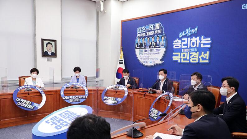 더불어민주당 최고위원회의 모습(9월 1일, 국회 당대표회의실)ㅣ더불어민주당 제공