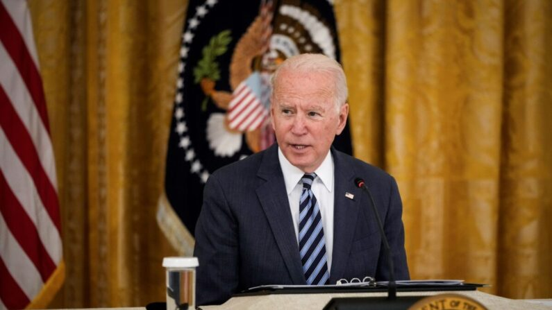 조 바이든 미국 대통령이 2021년 8월 25일(현지 시각) 백악관 이스트룸에서 열린 사이버 보안 관련 회의에서 발언하고 있다. | Drew Angerer/Getty Images